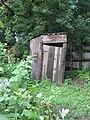 Selskij tualet (27951942112).jpg