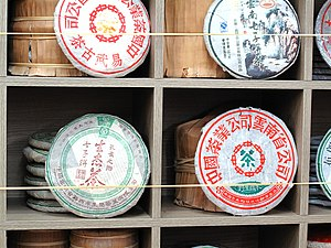 Seomun Market - Chinese tea for sale in Seomun Market