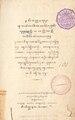 Serat Babad Surakarta Volume 4.pdf