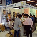 Seventeam Electronics booth, Softex Taipei 20170409.jpg