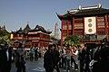 Shanghai-Altstadt-04-2012-gje.jpg