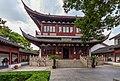 Shanghai - Konfuzianischer Tempel - 0019.jpg