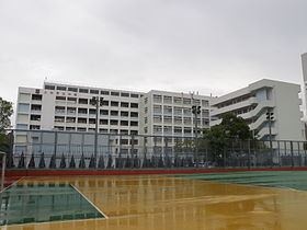 Sheung Shui Government Secondary School.JPG
