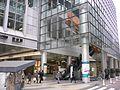 Shibuya Mark City - panoramio (1).jpg