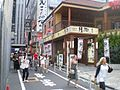 Shibuya Town in 2008 Early Summer - panoramio - kcomiida (26).jpg