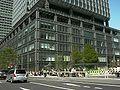 Shin-marunouchi.Building-2007-05.jpg