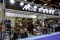 Shin Li Sen Music booth 20190713c.jpg