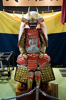 220px-Shingen_Takeda_armor.jpg