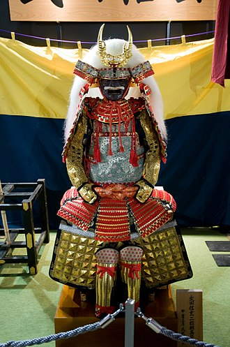 Takeda Shingen - A modern reproduction of Takeda Shingen's famous armour
