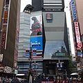 Shinjuku Toho3.jpg
