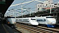 Shinkansen 100 and 700 (8086237936).jpg