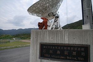 National Astronomical Observatory of Japan - VERA Ishigakijima Station
