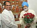 Shivraj Singh Chouhan meeting the Deputy Chairman, Planning Commission, Shri Montek Singh Ahluwalia to finalize the Annual Plan outlay for 2011-12 of the State, in New Delhi on April 05, 2011.jpg