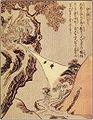 ShunsenNodeppou.jpg