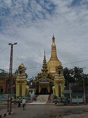 Shwemawdaw Pagoda - Image: Shwemawdaw Paya