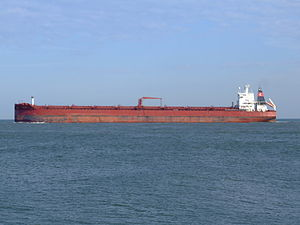 Sibonina - IMO 9036519 - Callsign A8LU6 leaving Port of Rotterdam, Holland 27-Jan-2005 photo-3.jpg