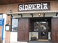 Sidreria in Hondarribia.jpg