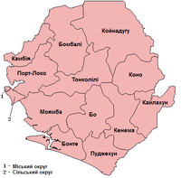 Sierra Leone Districts ukr.png