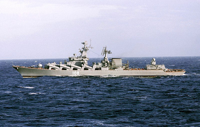 File:Slava-Cruiser-DN-SC-86-03642.JPEG