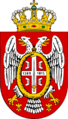 Small Coat of Arms of the Obrenovic Royal Family.png