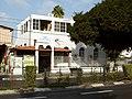 Small Synagogue near the corner of Derech Haim Barlev ^ Bosem St. - panoramio.jpg