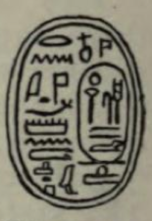 Sobekhotep III - Image: Sobekhotep III scarab