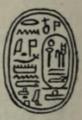 Sobekhotep III scarab.png