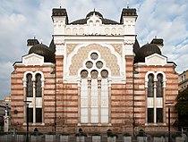 Sofia Synagogue 11c.jpg