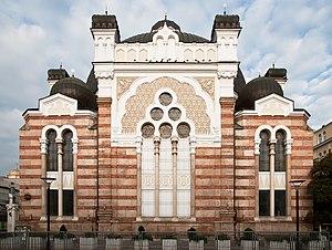 Sofia Synagogue - Image: Sofia Synagogue 11c