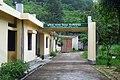 Soil Resource Development Institute, Chittagong (03).jpg