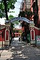 Southern Entrance - Jorasanko Thakur Bari - Madan Chatterjee Lane - Kolkata 2015-08-04 1774.JPG
