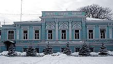 C nsul servicio exterior wikipedia la enciclopedia libre for Que es un consul