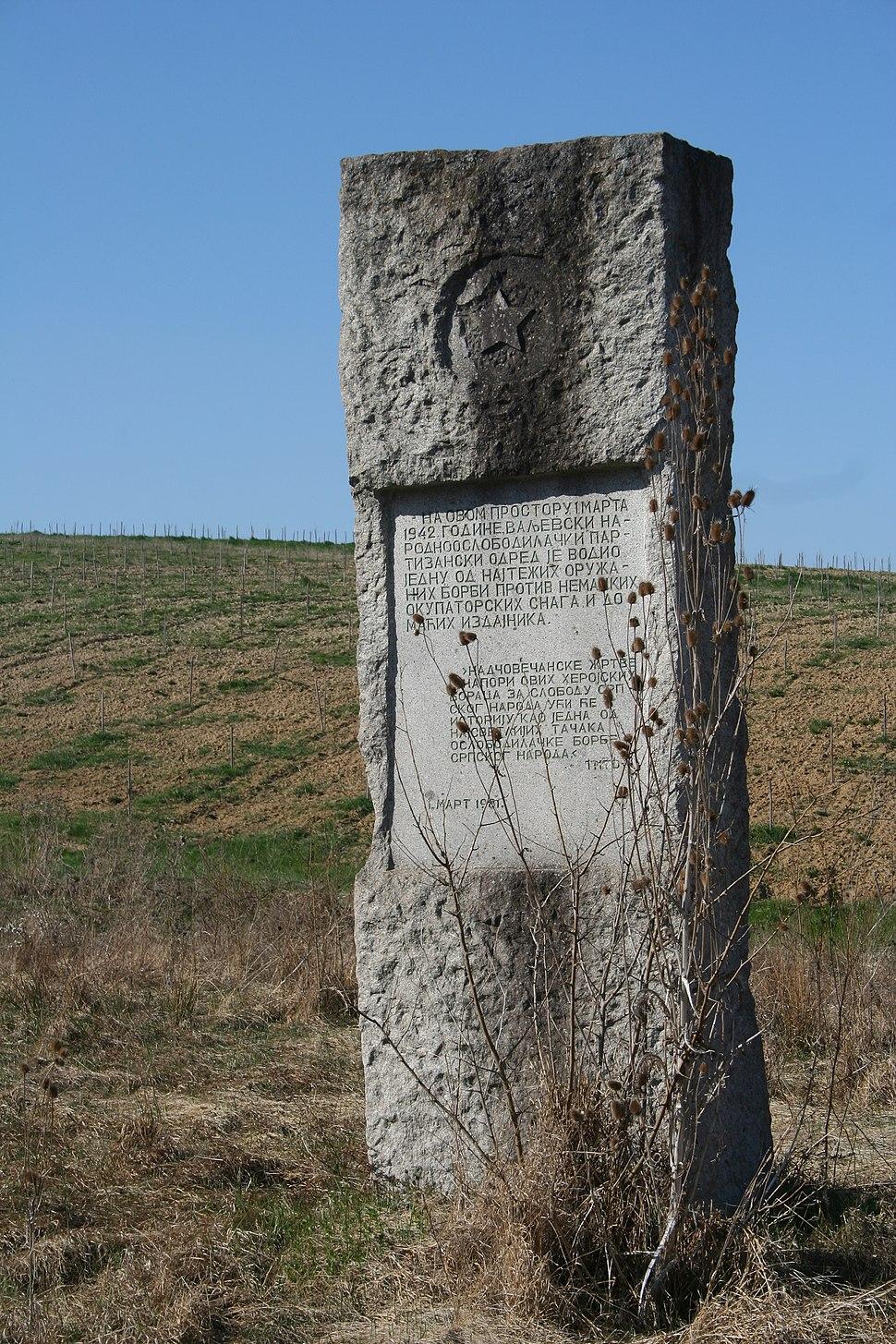Spomenika NOB-a, Gola Glava 002