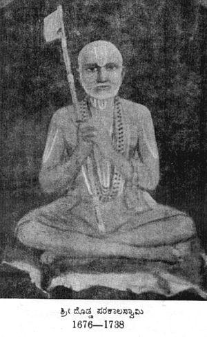 Parakala Matha - His Holiness Sri Sri Sri Parakala Yogi Brahmatantra Swatantra Parakala Swami, the 21st Pontiff of Sri Parakala Matha