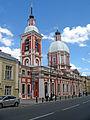 St.Pantaleon1882.JPG