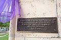 St. James Cathedral School Plaque.jpg