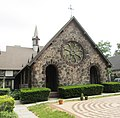 St. Paul's Episcopal Church chapel, Englewood, New Jersey.jpg