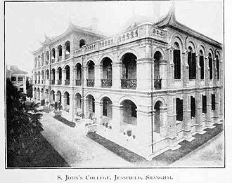 St. John's University, Shanghai - St. John's College on Jessfield Road