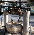St Paul well, Tarsus.jpg