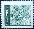 Stamp of Brazil - 1982 - Colnect 261460 - Natural Economy Resources - Castor oil plant.jpeg