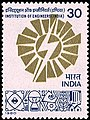Stamp of India - 1980 - Colnect 526830 - Institution of Engineers.jpeg
