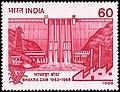 Stamp of India - 1988 - Colnect 165275 - Bhakra Dam.jpeg
