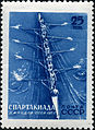 Stamp of USSR 1913.jpg