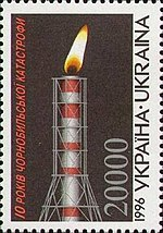 Stamp of Ukraine s108.jpg