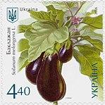 Stamp of Ukraine s1528.jpg