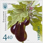 Stamp of Ukraine s1528.jpg