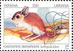 Stamp of Ukraine s403.jpg