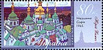 Stamp of Ukraine s662.jpg