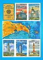 Stamps of Azerbaijan, 2013-1080-1084.jpg