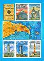 Stamps of Azerbaijan, 2013-1080-1084.jpg